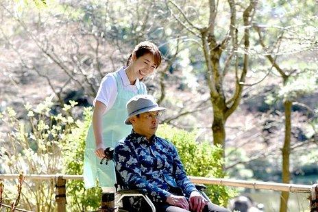 認知症対応型通所介護とは 人員基準や利用条件、介護費など