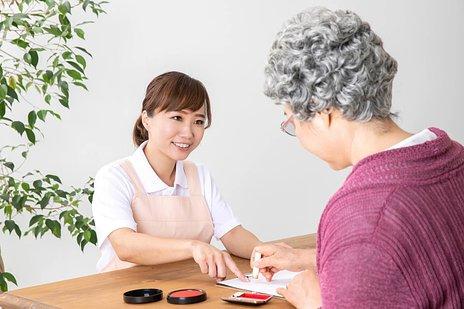 利用権方式とは|老人ホームの契約方式について分かりやすく解説