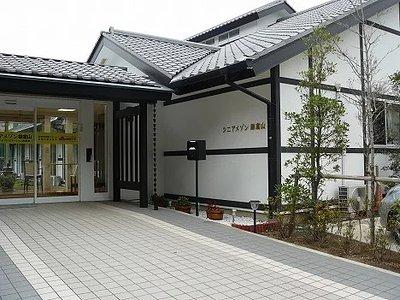ココファンメゾン鎌倉山