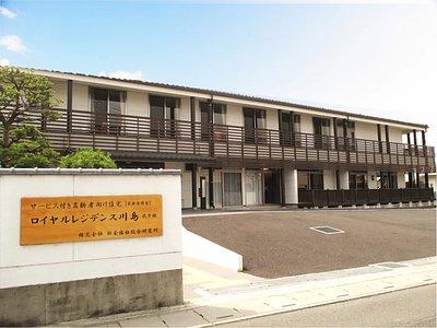 ロイヤルレジデンス川島弐号館