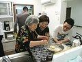 愛の家グループホーム 京都桂