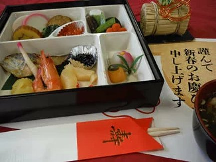 竹の塚明生苑 特徴画像