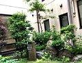 ライフコミューン北鎌倉