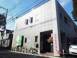 愛の家グループホーム西東京中町