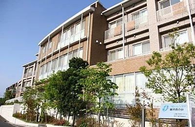 フローレンスケア横浜森の台