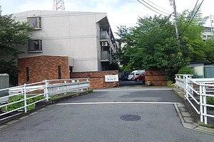 フローレンスケアホーム鎌倉