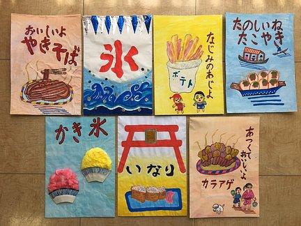 湖郷の彩風・彦根 特徴画像