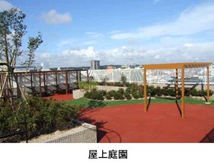 湘南ふれあいの園湘南東部 特徴画像