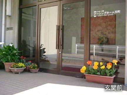 湘南ふれあいの園ナーシングホーム元町 特徴画像