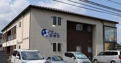グループホームひかり新横浜新羽
