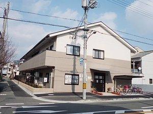 愛の家グループホーム尼崎尾浜町