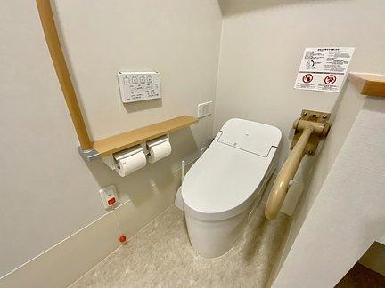 医療対応住宅ケアホスピス野津田 共用トイレ