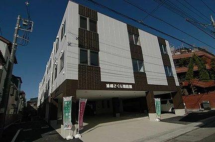 浦和さくら 翔裕館